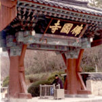 Bulguksa Gate