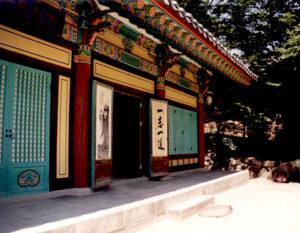 Korea/Bulguksa/Gwaneumjeon/CarolDussere