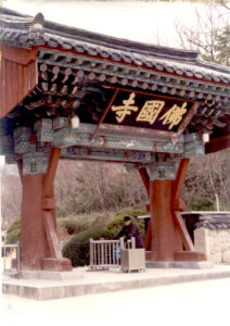 Korea/Bulkuksa/temple/first/gate/CarolDussere