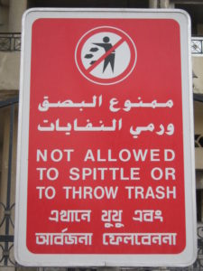 Kuwaiti sign